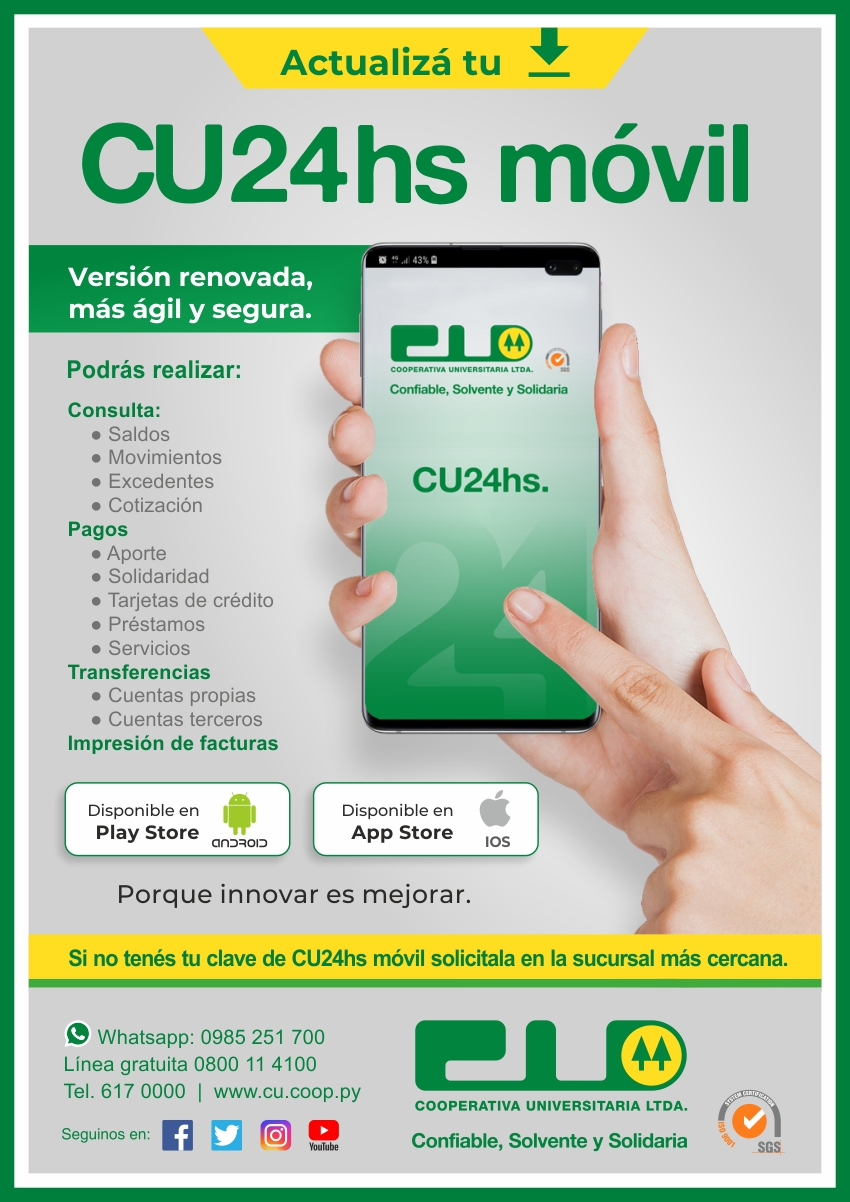 cu movil web